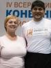 IV Всероссийская конвенция по йоге Айенгара_20