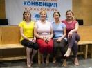 IV Всероссийская конвенция по йоге Айенгара