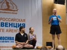 IV Всероссийская конвенция по йоге Айенгара_6