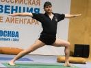 IV Всероссийская конвенция по йоге Айенгара_7