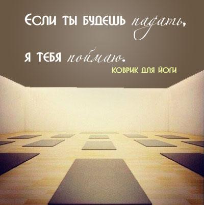 Йога в санкт петербурге в центре спб бесплатно йога для